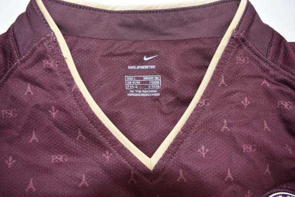 Maillot Chocolat Taille