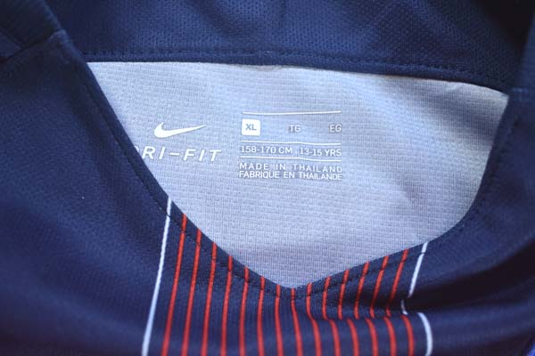 Maillot Dimaria Taille